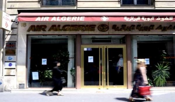 Hadj 2015 : les agences d'Air Algérie et de la BNA des Pins Maritimes ouvertes vendredi et samedi
